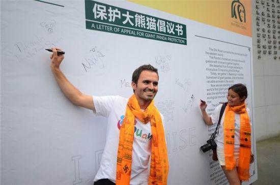 .熊猫粉丝们纷纷在大熊猫保护倡议书上签名