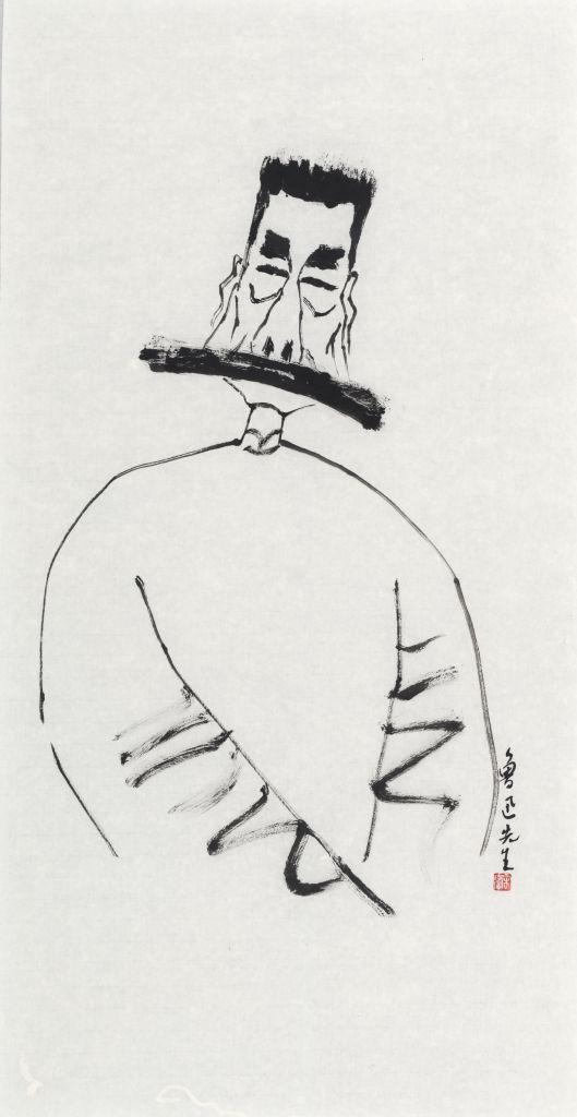 鲁迅简笔画超简单图片