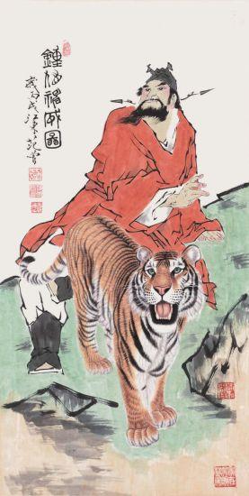 14著名画家范曾绘