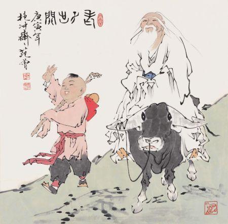 16著名画家范曾绘