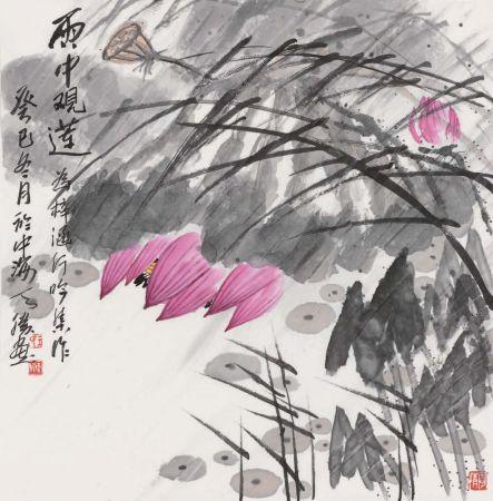 18著名画家王天胜绘赠
