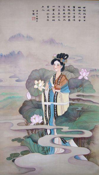 28著名画家秦百兰绘