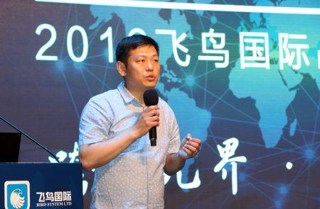 飞鸟国际董事长李哲戬介绍飞鸟国际3D海外仓建设情3