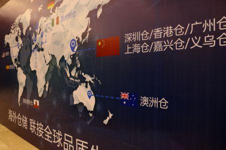 """海归企业""""飞鸟国际""""启动3D动态海外仓全球布点"""