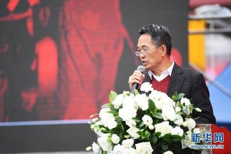 11月11日,重庆火锅协会会长李德建在中国(重庆)火锅大篷车丝路行项目发布会上发言。新华社记者王全超摄