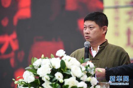 11月11日,国际产业联盟主席刘松在中国(重庆)火锅大篷车丝路行项目发布会上发言。新华社记者王全超摄