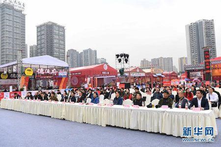 图为11月11日拍摄的中国(重庆)火锅大篷车丝路行项目发布会现场。新华社记者王全超摄