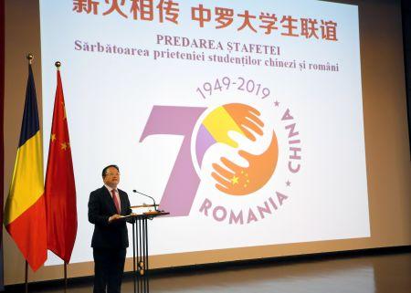 未来之星国际青年交流团中国驻罗马尼亚使馆活动中发表讲话