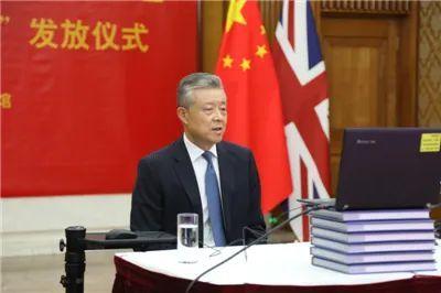 """驻英国大使馆发放""""健康包""""。(图片来源:中国驻英国使馆网站)"""