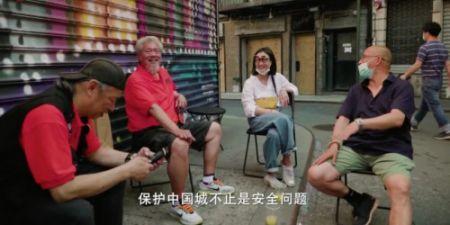 """王小绿和唐人街""""老炮儿们""""。(视频截图自纪录片《守护Chinatown》)"""