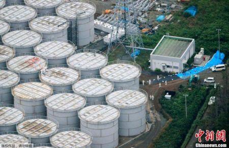 资料图:福岛第一核电站用于储存核污水的储水罐。