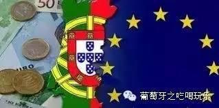 葡萄牙不相信眼泪,再不下手就晚了